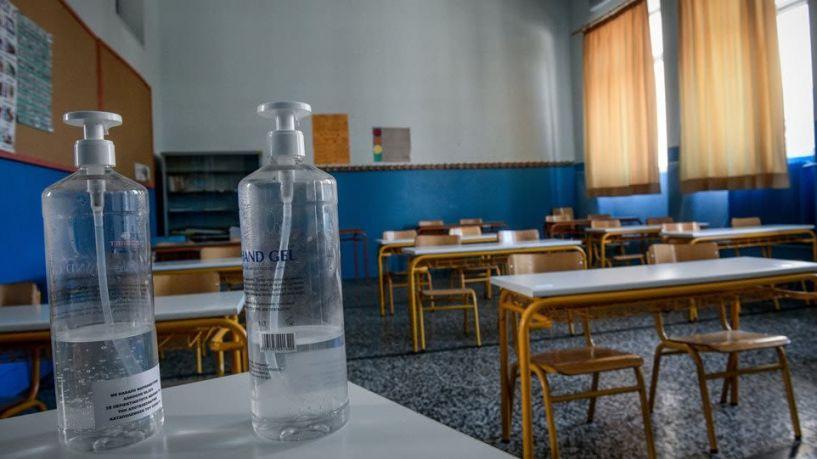 Σχολεία: Τι θα γίνει εάν εμφανιστεί ύποπτο κρούσμα - Αναλυτικά οι διαδικασίες που προβλέπονται