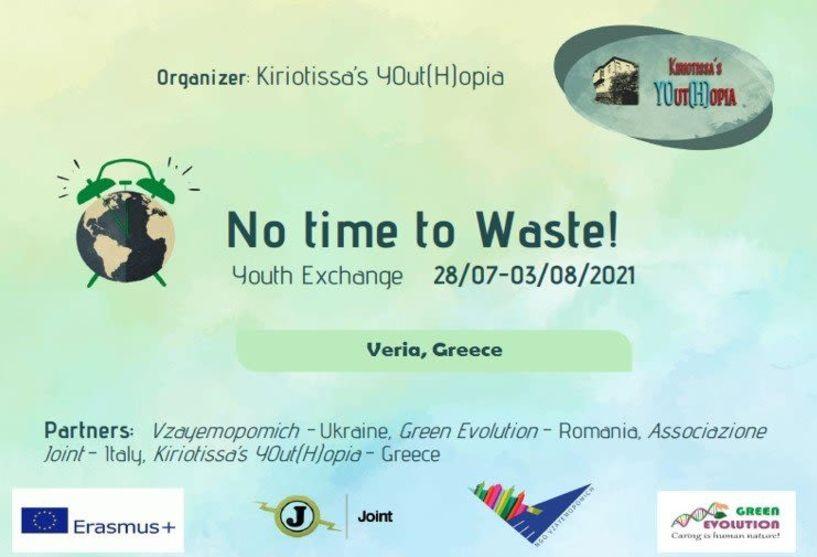 """Πρώτο Erasmus+ πρόγραμμα για την Κυριώτισσα Ουτοπία - Ανταλλαγή Νέων στη Βέροια! """"No time to Waste!"""""""