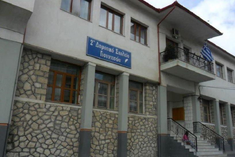Κορονοϊός: Δεν θα ανοίξουν τα σχολεία στην Πέλλα!