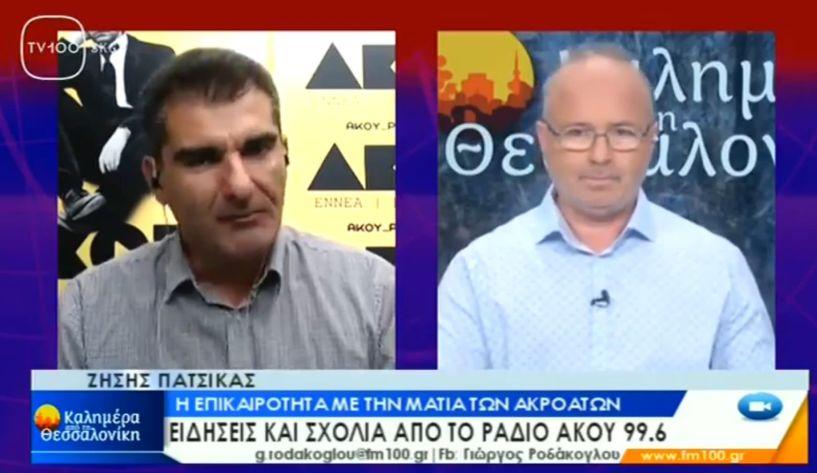 Ο ΑΚΟΥ 99.6 στο «Καλημέρα από τη Θεσσαλονίκη»  του TV100