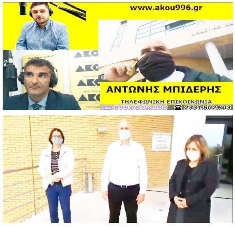 Δικαστικοί υπάλληλοι στον ΑΚΟΥ 99.6:  Πρόβλεψη για πρώτες βοήθειες στα δικαστήρια