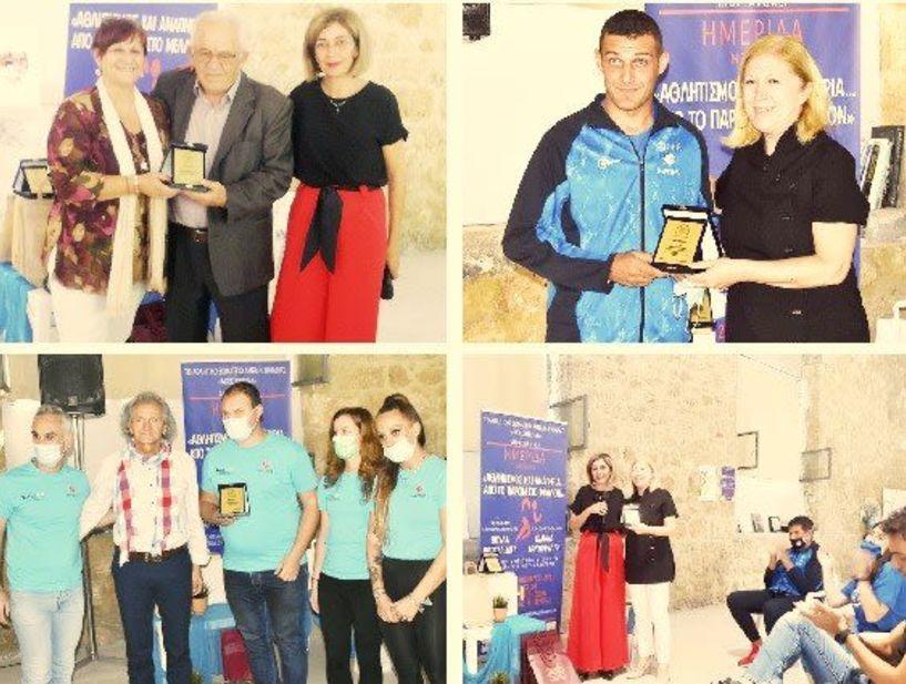 Τιμητικές πλακέτες και βραβεία στην εκδήλωση του Αθλητικού Σωματείου ΑμεΑ Ν. Ημαθίας, «Αιγές Βεργίνα»