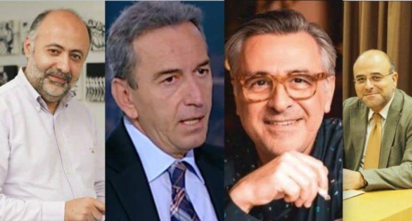 """Τα ονόματα που ακούγονται (περισσότερο) για τη """"νέα εποχή"""" της ΕΡΤ"""