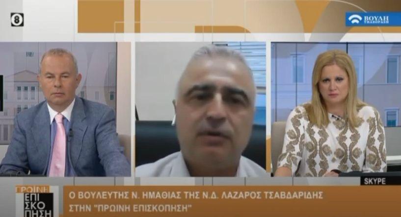 Ο Λάζαρος Τσαβδαρίδης στον τηλεοπτικό σταθμό της Βουλής των Ελλήνων
