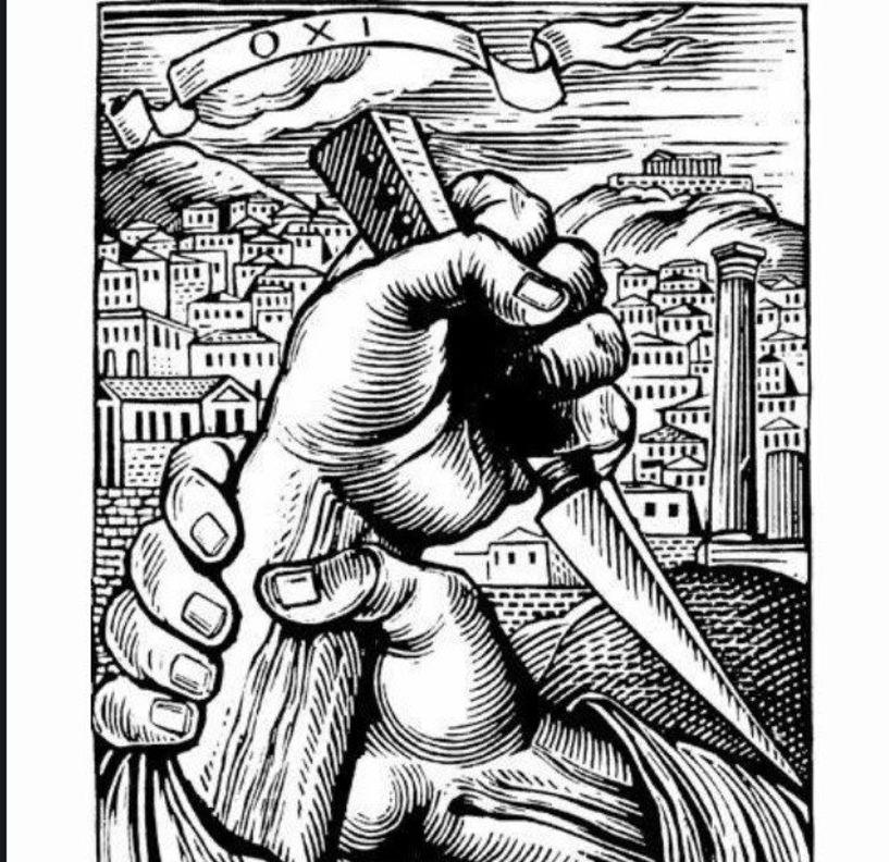 Μήνυμα του Αλέξη Τσίπρα για την 28η Οκτωβρίου