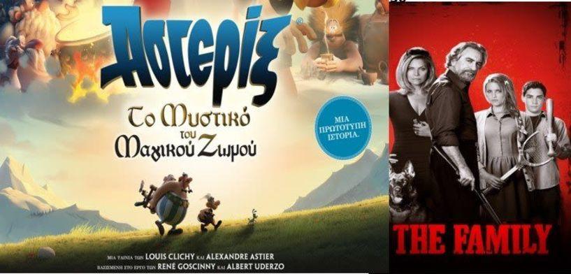 Προβολές ταινιών για ωφελούμενους ΤΕΒΑ στη Νάουσα