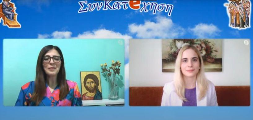 Ολοκληρώθηκε η «ΣυνΚατeχηση για παιδιά» της Μητροπόλεως Βεροίας (Βίντεο)