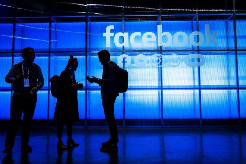 Το Facebook... αλλάζει! - Έρχεται το dark mode (Φωτό)
