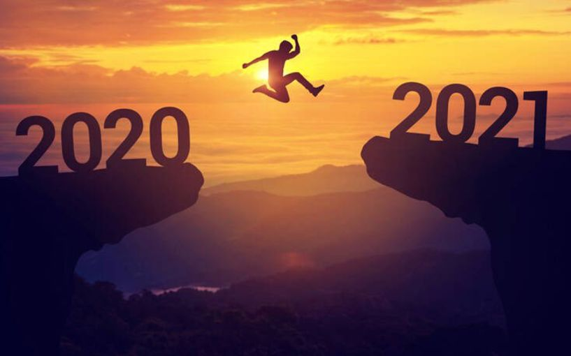 Αυτές είναι οι αργίες του 2021 - Τα τριήμερα της νέας χρονιάς