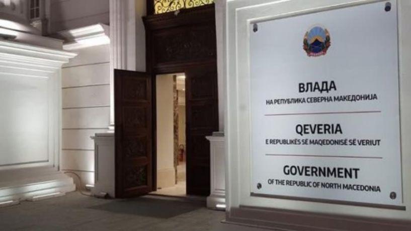 Ποιες ελληνικές επενδύσεις έχουν γίνει τα τελευταία χρόνια στα Σκόπια