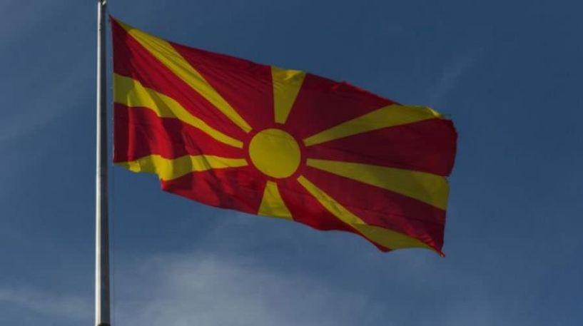 Αλλάζουν οι πινακίδες στην πΓΔΜ