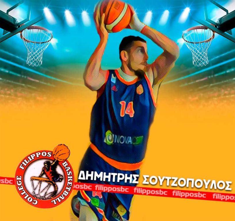 Φίλιππος Α2. Ανανέωσε ο Δημήτρης Σουτζόπουλος.. Παίκτρια στην γυναικεία ομάδα η Γεωργία Κεσεσίδου