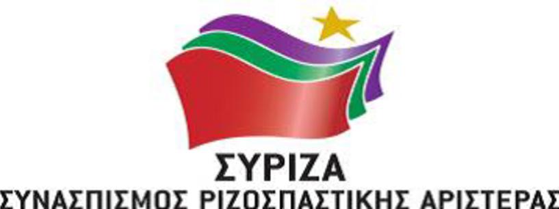 Ν.Ε. ΣΥΡΙΖΑ ΗΜΑΘΙΑΣ: Ποια είναι η πραγματική αλήθεια για την συμφωνία με την ΠΓΔΜ