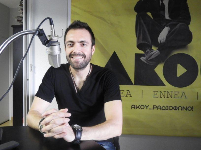 Ο μουσικός Στάθης Γκαντζούρας μιλάει για τη σημερινή συναυλία στο Πολιτιστικό κέντρο της Μητρόπολης