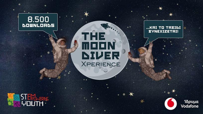 """Ταξίδι στο διάστημα για 8.500 χρήστες  με το """"The Moondiver Xperience"""""""