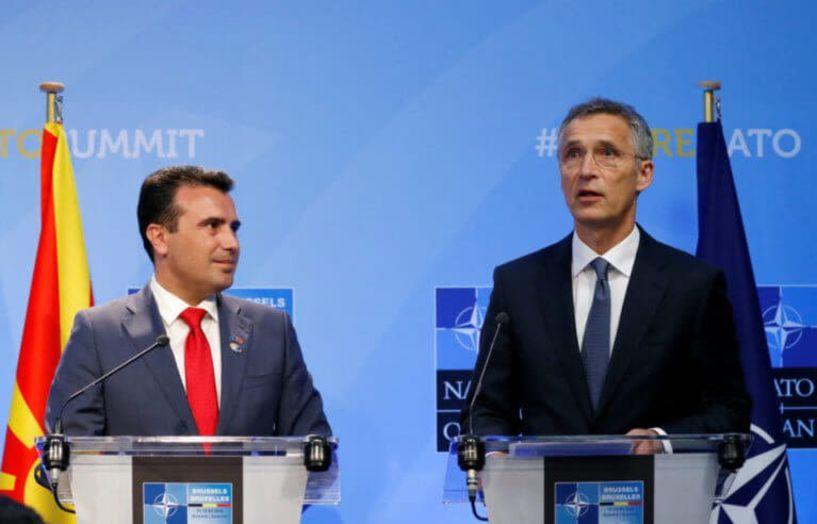 """Η… """"Βόρεια Μακεδονία"""" μπαίνει στο ΝΑΤΟ!"""