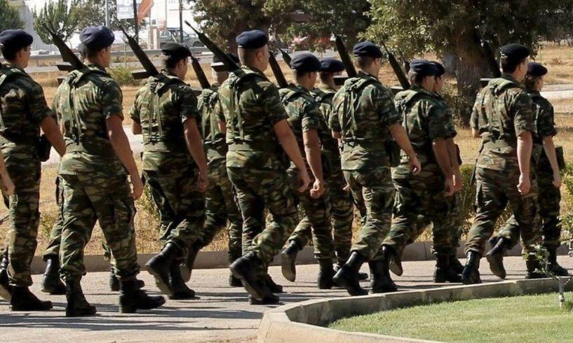Στρατός: Τέλος η αποστολή χαρτιών κατάταξης στο σπίτι! Πώς θα τα παραλαμβάνουν πλέον οι στρατεύσιμοι