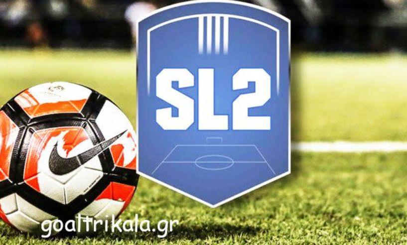 Αγωνιστική δράση στη Super League 2.   1η αγωνιστική πλεί άουτ