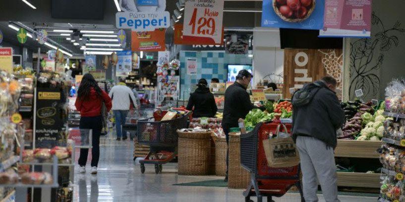 Ανοιχτά την Κυριακή τα σούπερ μάρκετ και τα καταστήματα λιανικής