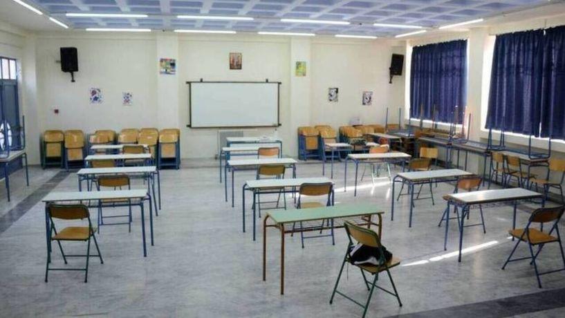 Συνεδριάζει εκτάκτως σήμερα η επιτροπή των ειδικών για τα σχολεία -Συμμετέχει η υπουργός Παιδείας