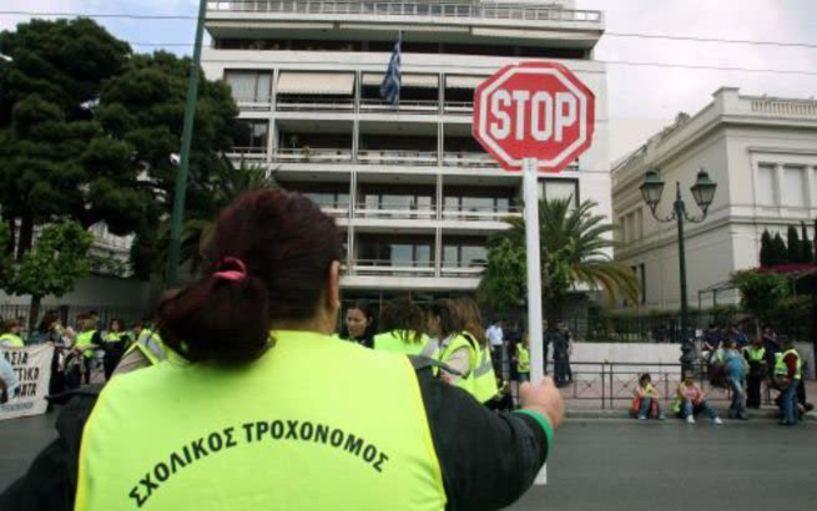 Μέτρα για την ενίσχυση του θεσμού και την εργασιακή αποκατάσταση των σχολικών τροχονόμων ζητά η ΓΣΕΕ με επιστολή προς τους συναρμόδιους Υπουργούς