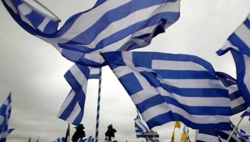 Συνεδριάζουν εκτάκτως όλοι οι δήμαρχοι της Ελλάδας για το συλλαλητήριο της Κυριακής