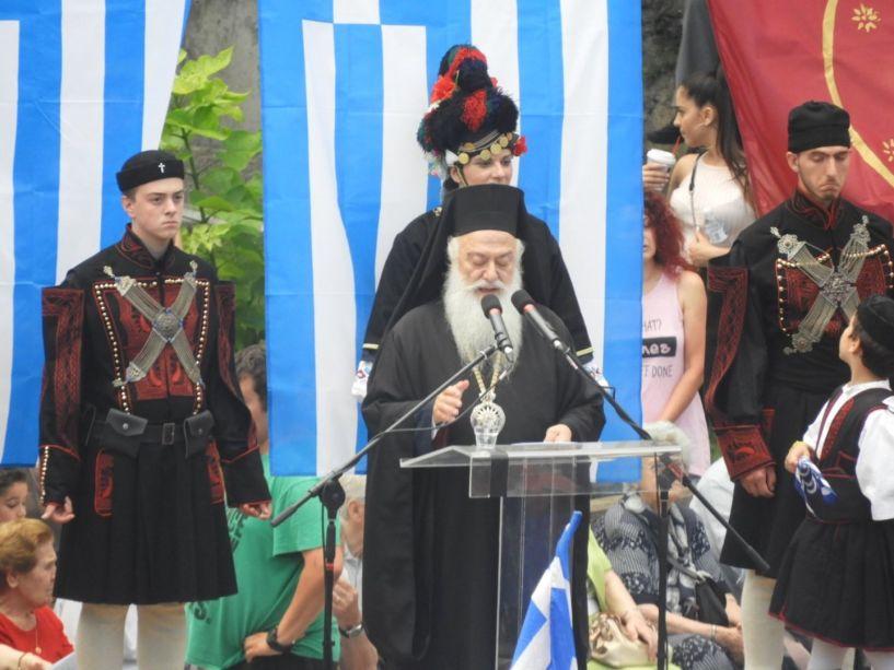 Τι είπε στην ομιλία του για την Μακεδονία, ο Μητροπολίτης κ. Παντελεήμων στο συλλαλητήριο της Βέροιας