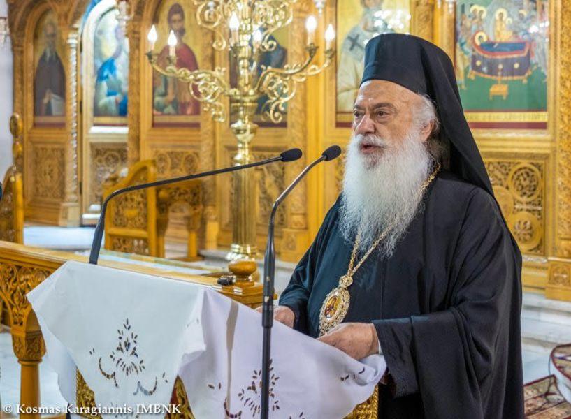 Μητροπολίτης Βεροίας κ. Παντελεήμων από την Παναγία Σουμελά: «Ο Ερντογάν μετατρέποντας την Αγία Σοφία σε τζαμί πραγματοποιεί μια νέα πολιτιστική γενοκτονία».