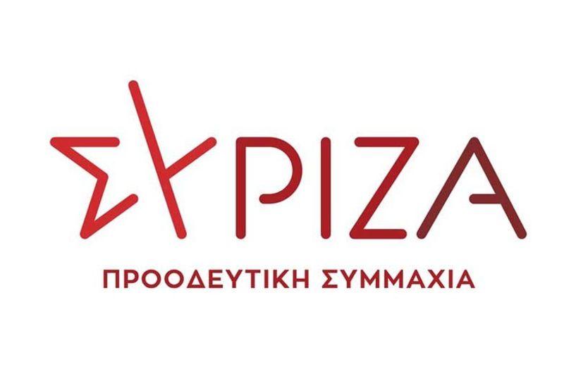 Μήνυμα της Ν.Ε. ΣΥΡΙΖΑ - Π.Σ. Ημαθίας για την