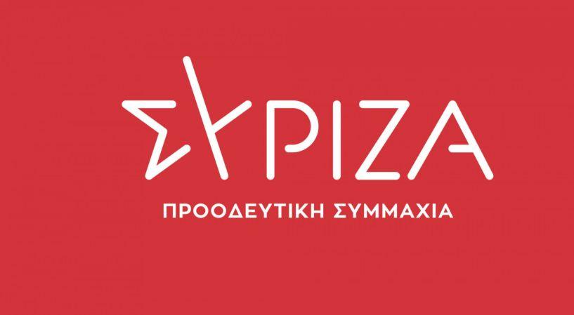 ΣΥΡΙΖΑ Αλεξάνδρειας: ΑΝΑΣΚΟΠΗΣΗ 2020 ΚΥΒΕΡΝΗΣΗ ΝΔ