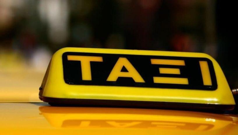 Εξετάσεις απόκτησης ειδικής άδειας ταξί