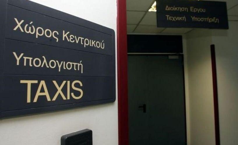 Τα 15 βήματα για τη δήλωση του επαγγελματικού λογαριασμού στο Taxisnet