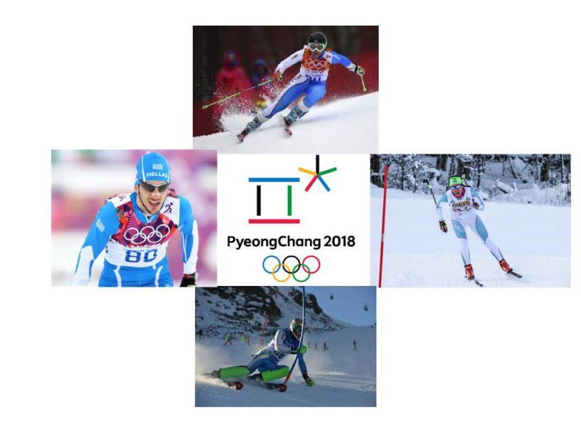 Χειμερινοί Ολυμπιακοί Αγώνες 2018 στην Ν. Κορέα . Μετέχουν Ράλλη Ντάνου και Γυρούσης.