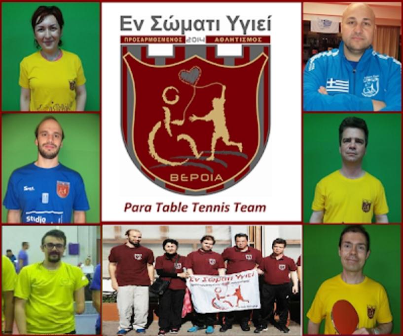Στο Πανελλήνιο Πρωτάθλημα Para Table Tennis ο Σύλλογος Εν Σώματι Υγιεί