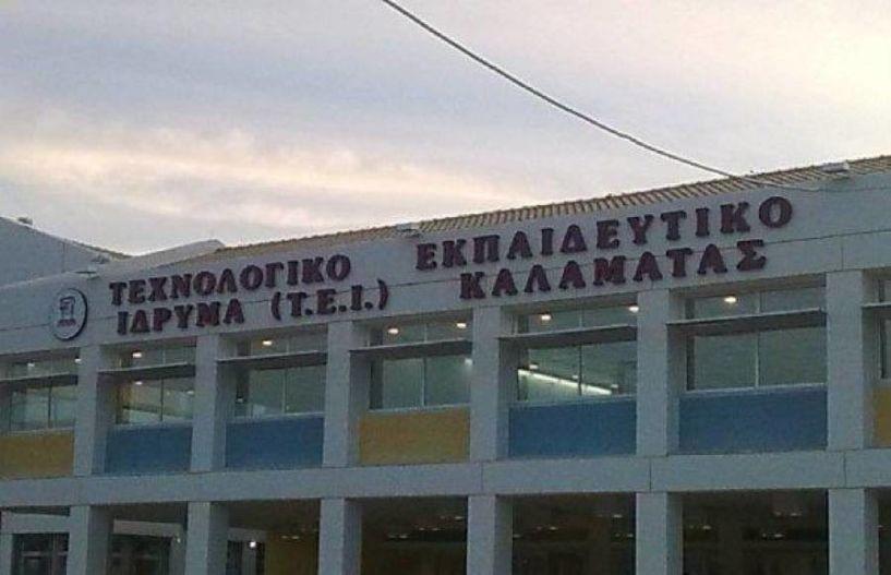 Την Παρασκευή θα συζητηθεί στη Βουλή το νομοσχέδιο για τη συγχώνευση των ΤΕΙ