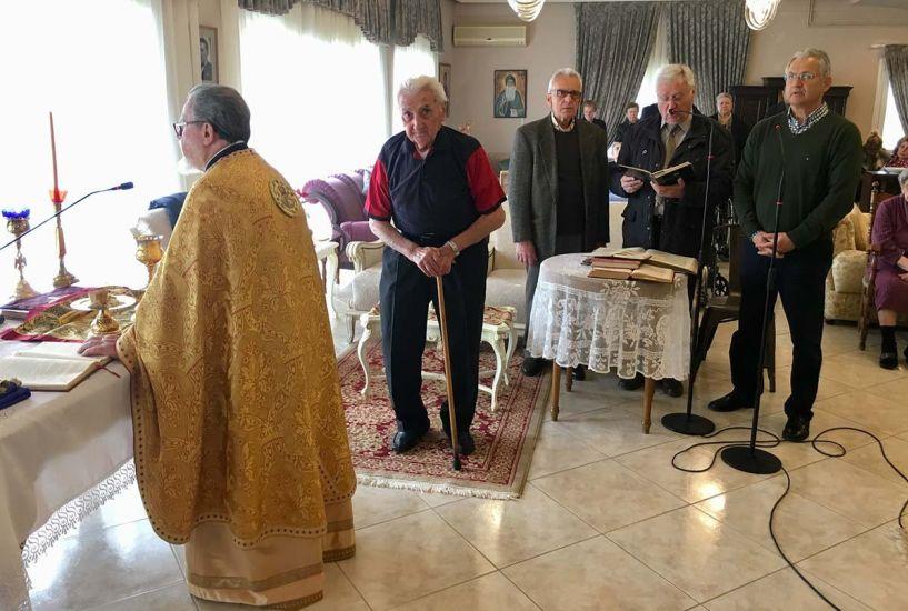 Θεία Λειτουργία και Μνημόσυνο στο Γηροκομείο Βέροιας