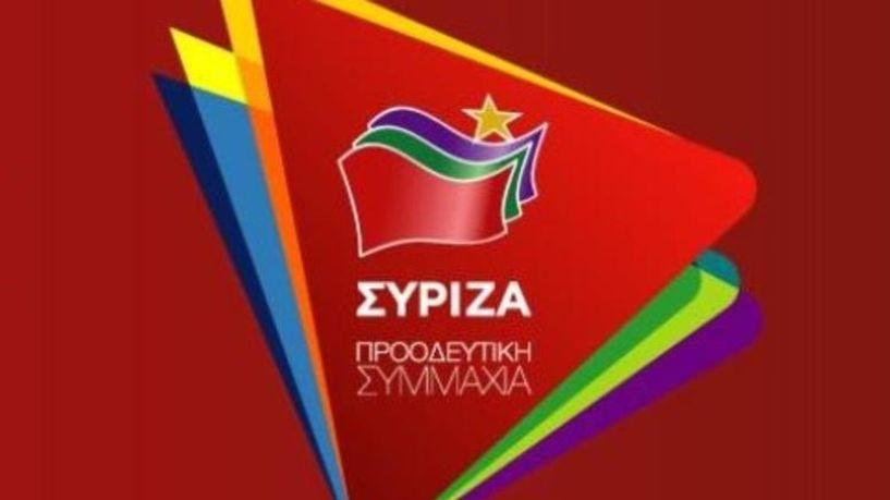 ΣΥΡΙΖΑ: «Στα θέματα   εξωτερικής πολιτικής   δεν χωράνε «φούσκες» και κατασκευασμένα   δημοσιεύματα, κ. Μητσοτάκη»