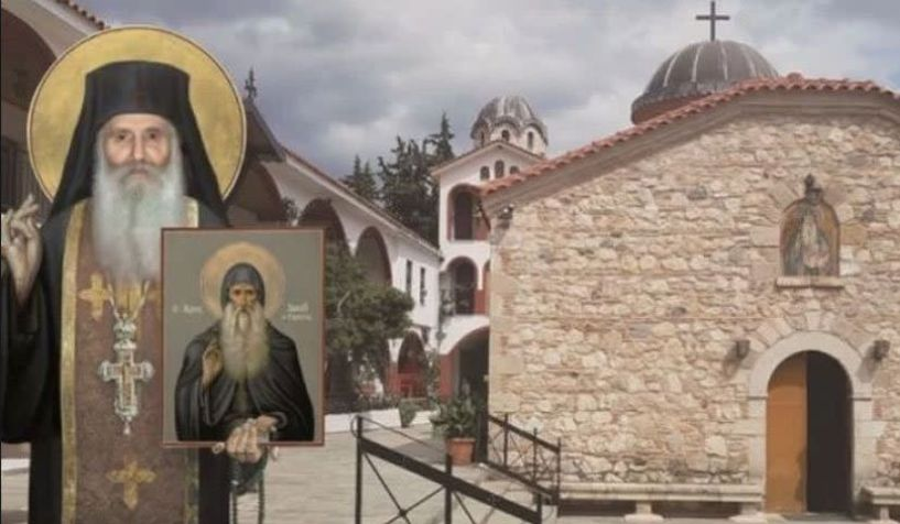 Αλλαγή ημερομηνίας της προσκυνηματικής εκδρομής στη Μονή του οσίου Δαυίδ στην Εύβοια