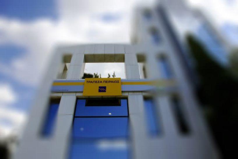Η Τράπεζα Πειραιώς  στέκεται δίπλα  σε όσους αναζητούν λύση για τα κόκκινα δάνεια