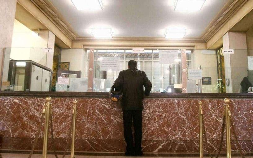 Αναμένεται να κλείσουν δεκάδες ακόμα καταστήματα Τραπεζών – Στη Βουλή το θέμα με Ερωτήσεις βουλευτών