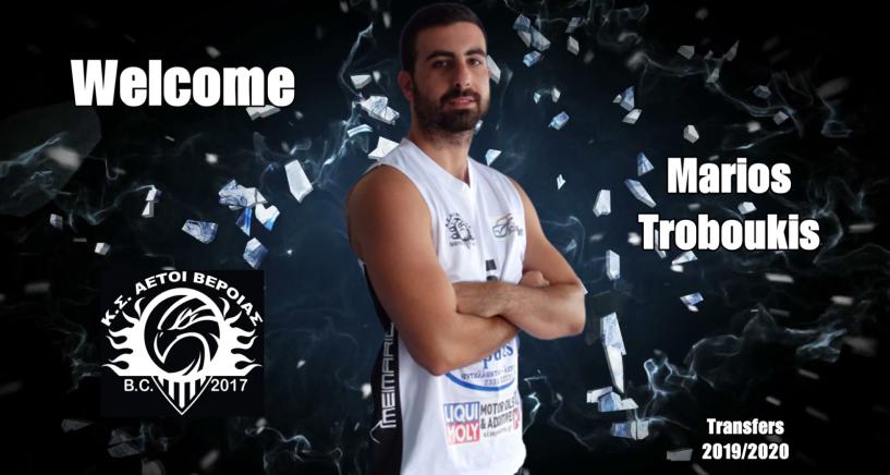 Μπάσκετ Γ' Εθνικής Στους Αετούς Βέροιας ο Μάριος Τρομπούκης