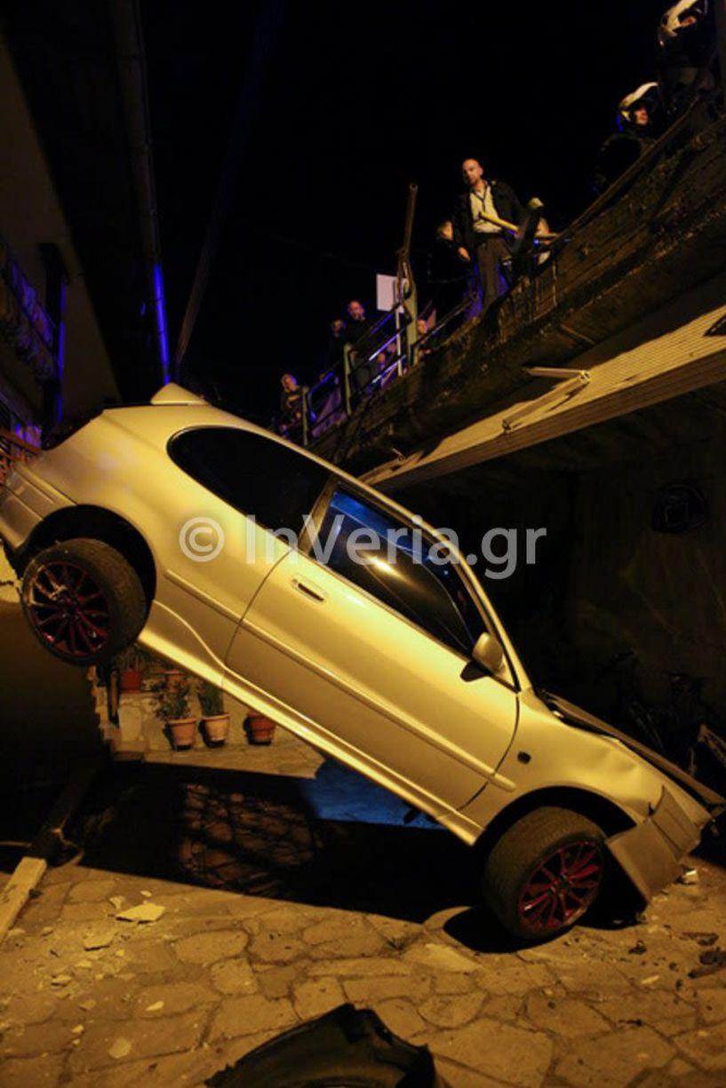 Βέροια: Αυτοκίνητο... προσγειώθηκε σε μπαλκόνι!  - Άγιο είχε ο οδηγός! (Εικόνες)