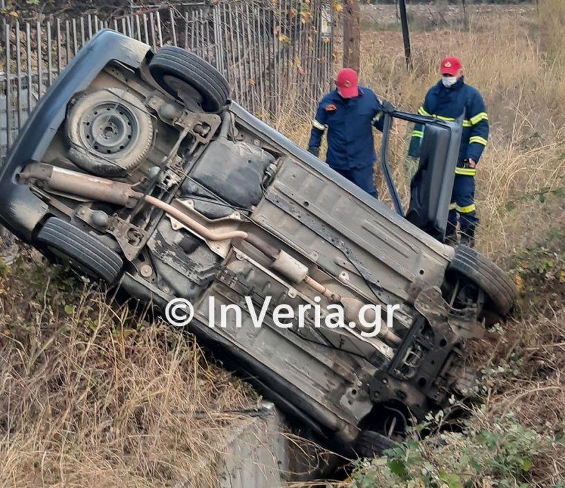 Ημαθία: ΙΧ συγκρούστηκε με άλλο όχημα και έπεσε σε κανάλι (Βίντεο)