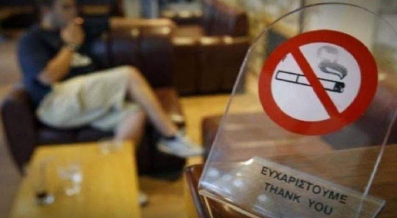 Τσιγάρο τέλος σε δημόσιους χώρους. Έρχονται πρόστιμα - ''φωτιά''