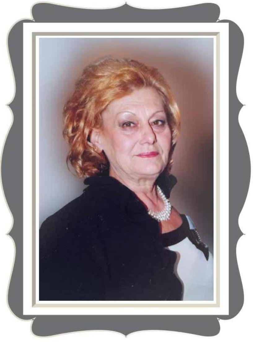 Απεβίωσε η Παρασκευή Τσικούρα (Πρεσβυτέρα) σε ηλικία 72 ετών