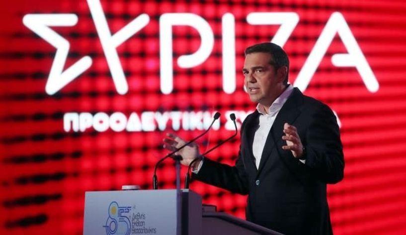 ΔΕΘ 2021 - Τσίπρας: