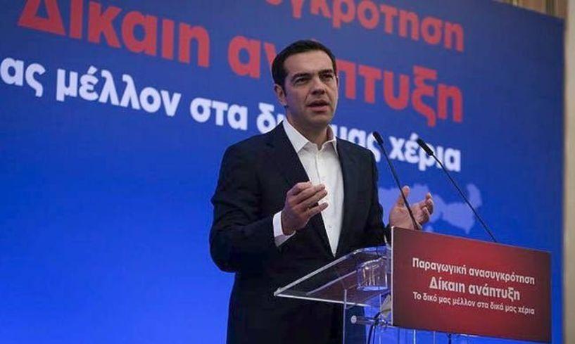Ξεκίνησε το πρωί  το Περιφερειακό Παραγωγικό Συνέδριο στη Θεσσαλονίκη - Την Τετάρτη η ομιλία του πρωθυπουργού Αλ. Τσίπρα