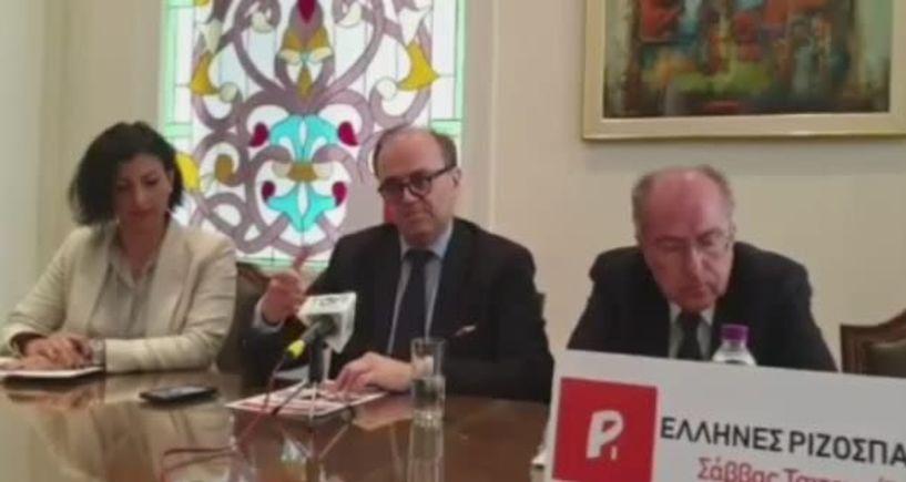 Συνέντευξη τύπου του Προέδρου του Δικτύου «Έλληνες Ριζοσπάστες» Σάββα Τσιτουρίδη στη Βέροια
