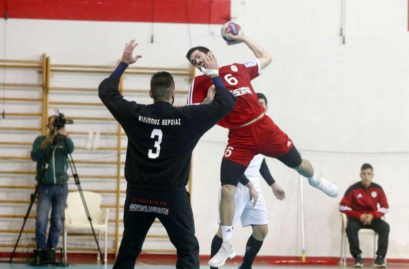 4η αγωνιστική της Handball Premier. Φίλιππος Βέροιας- Ολυμπαικός
