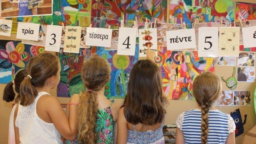«Για φαντάσου…» στην καλοκαιρινή εκστρατεία της Δημόσιας Βιβλιοθήκης Βέροιας